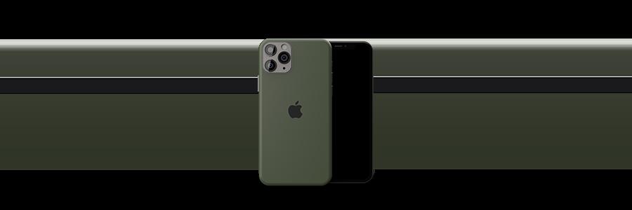 iPhone 11 Pro Skins